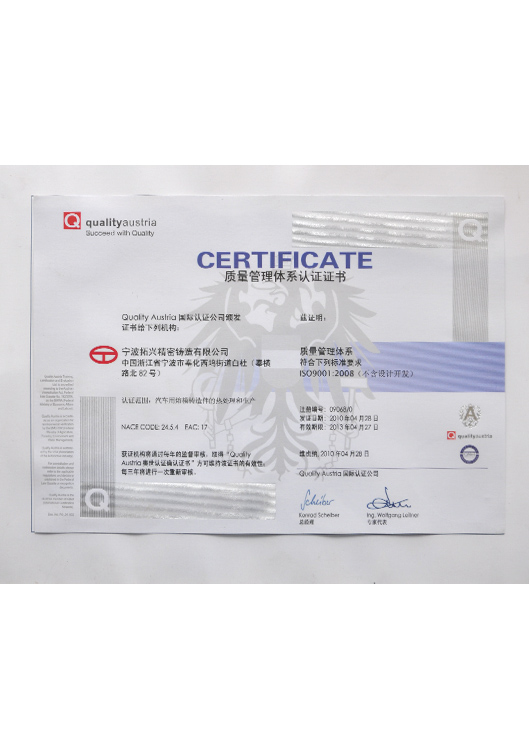 ISO9001-2008-2